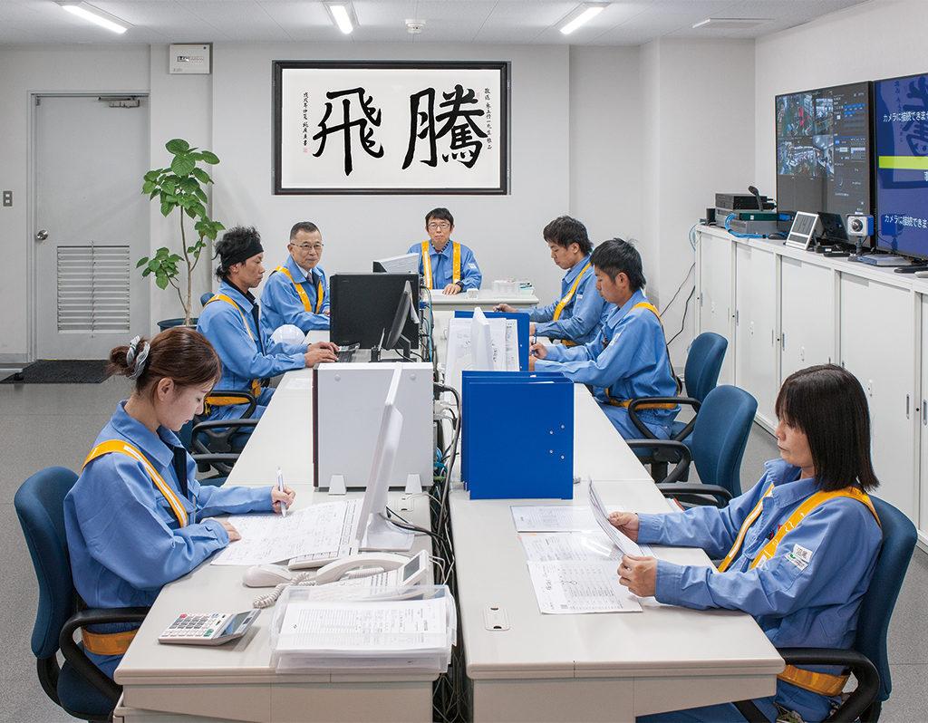 栃木工場 集中管理室